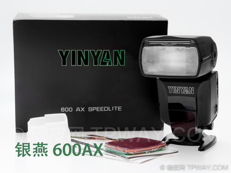 yinyan-6