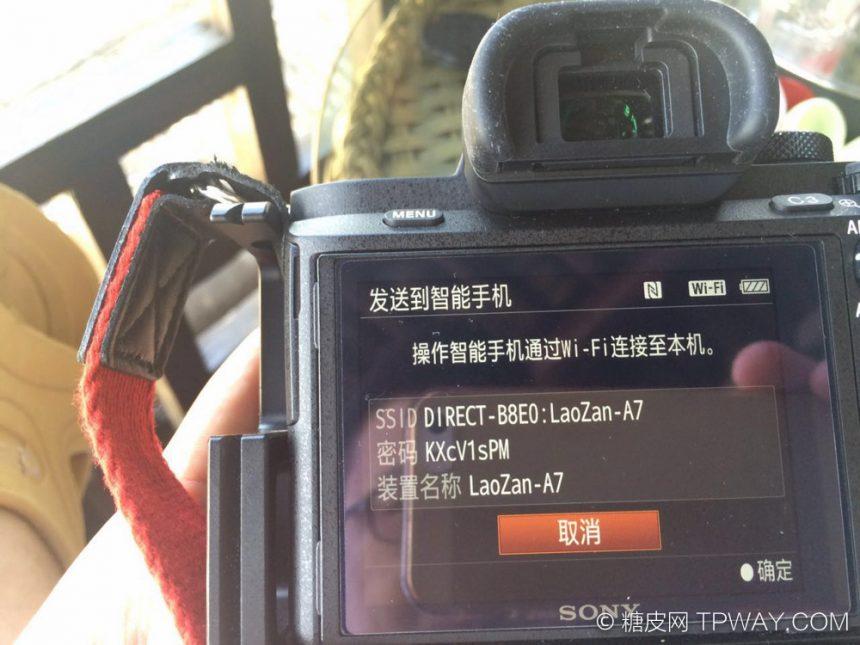 WeChat_1443183177