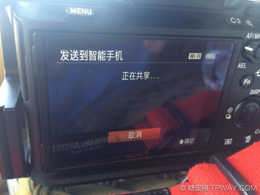 WeChat_1443183178