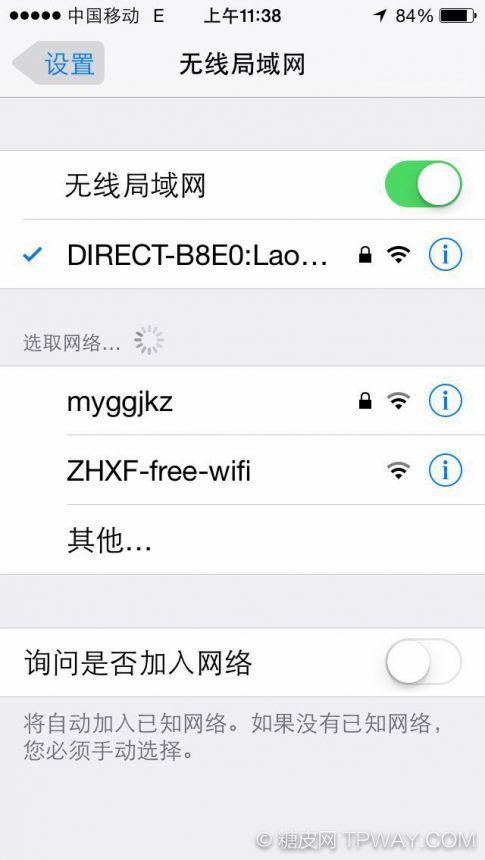 WeChat_1443183180