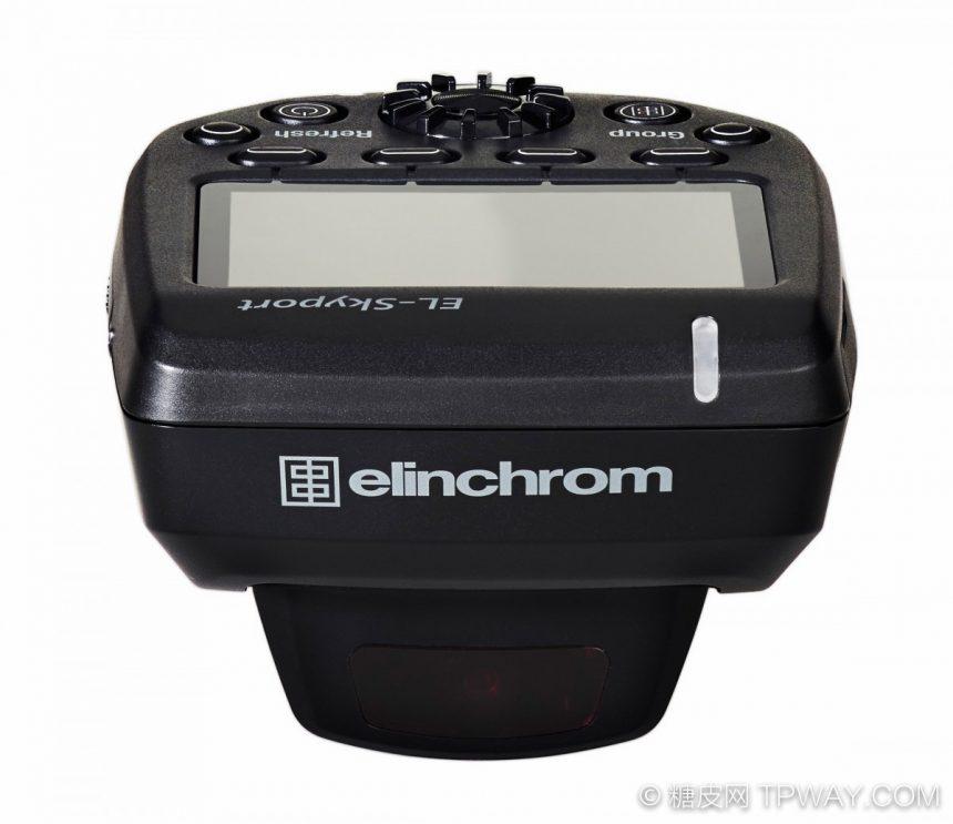 EL-Skyport-Transmitter-Plus-HS-Side-Front-