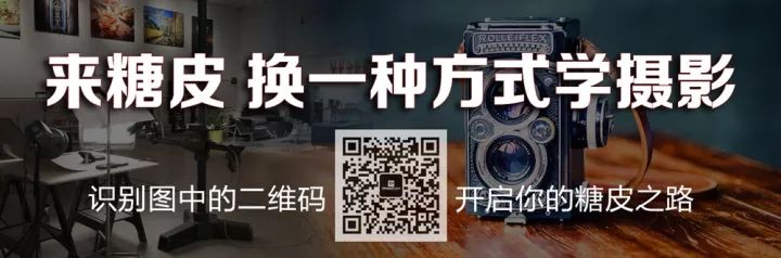 """糖皮兵器谱   28英寸 """"祖国版""""波浪雷达罩(72cm)"""