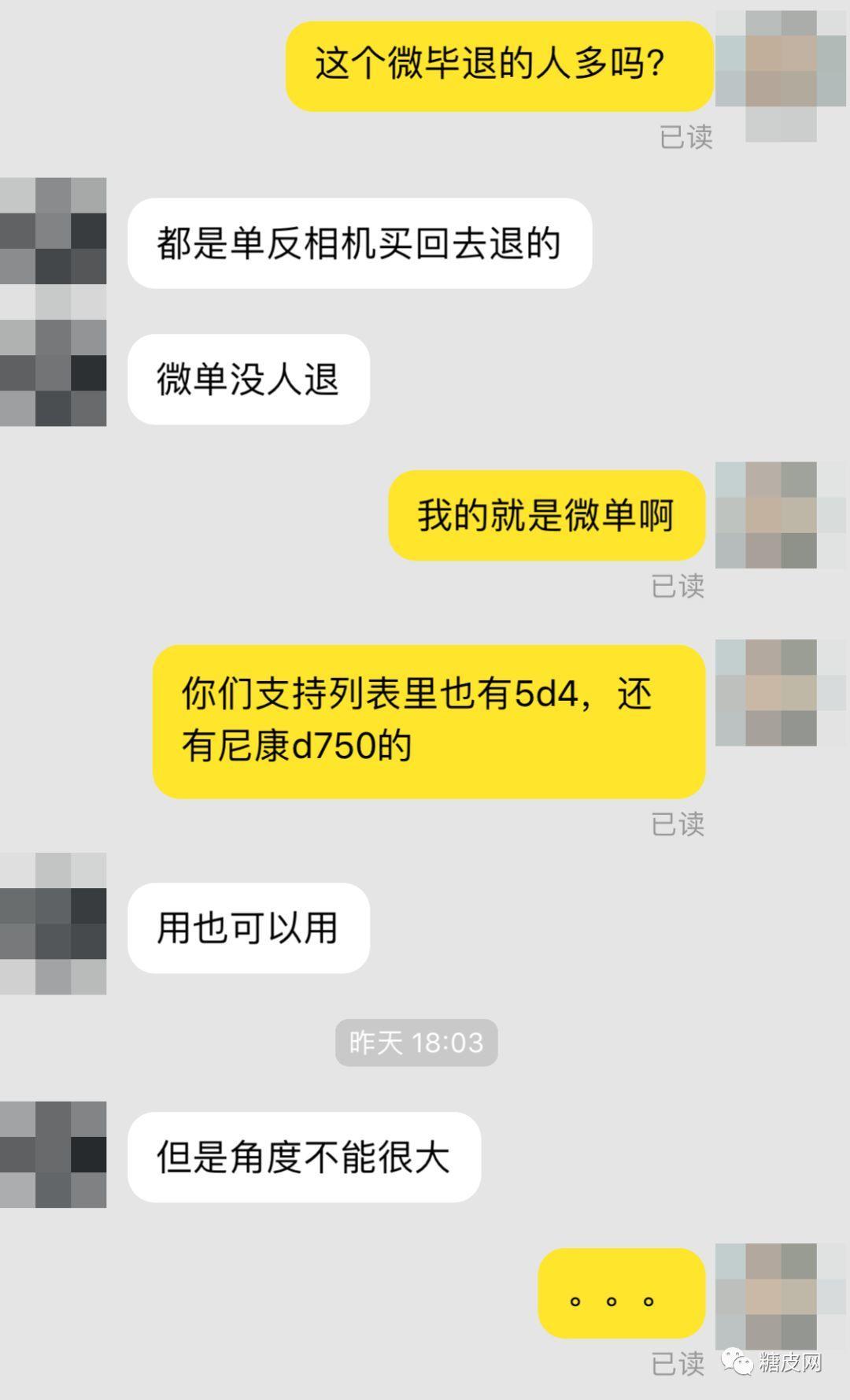 """智云WEEBILL稳定器量产版""""黑""""评测"""