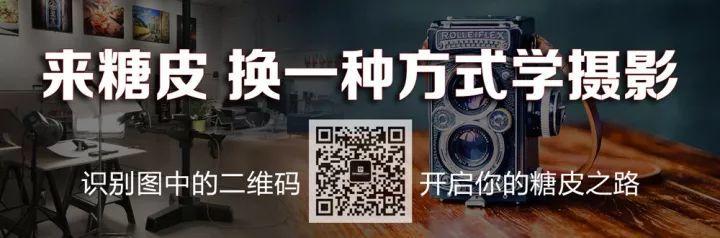 《小涛说后期》系列PS教程 第24集 杂志风格