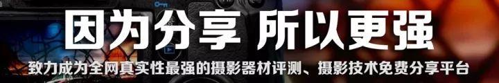 金贝摄影附件之商业摄影用光理论【基础篇】