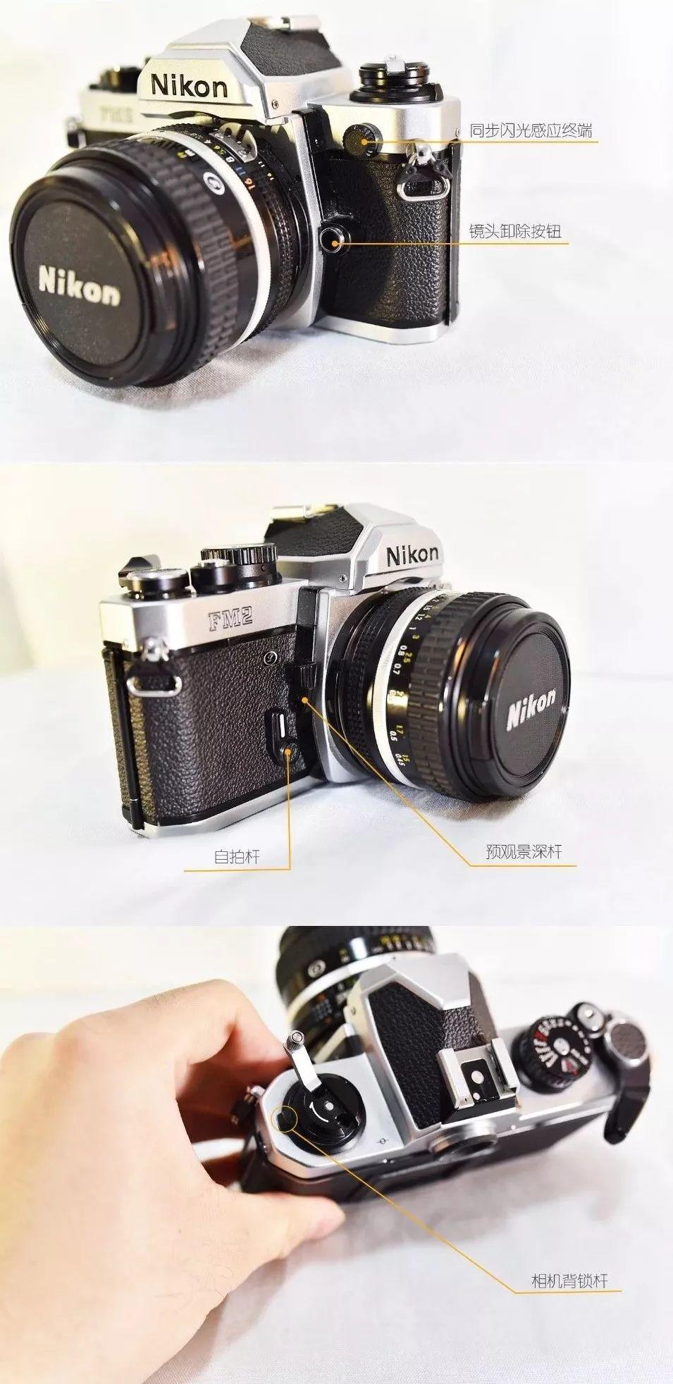 Nikon FM2/尼康FM2 个人评测 #03