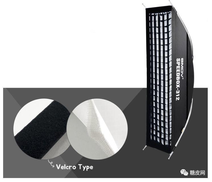 SMDV ALPHA SRTRIPBOX  条形柔光箱开箱 | 糖皮兵器谱