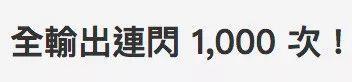 NISSIN 日清 MG80 PRO 工程版闪光灯首开