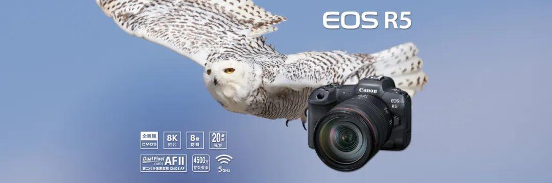 买EOSR5之前,你必须要了解这些!