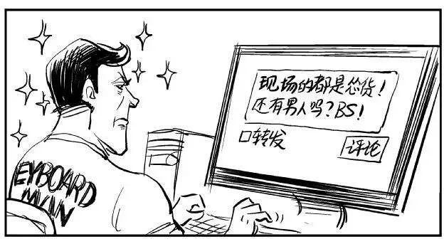 中国单反大爷的尊严,学习摄影之前请先学会尊重!