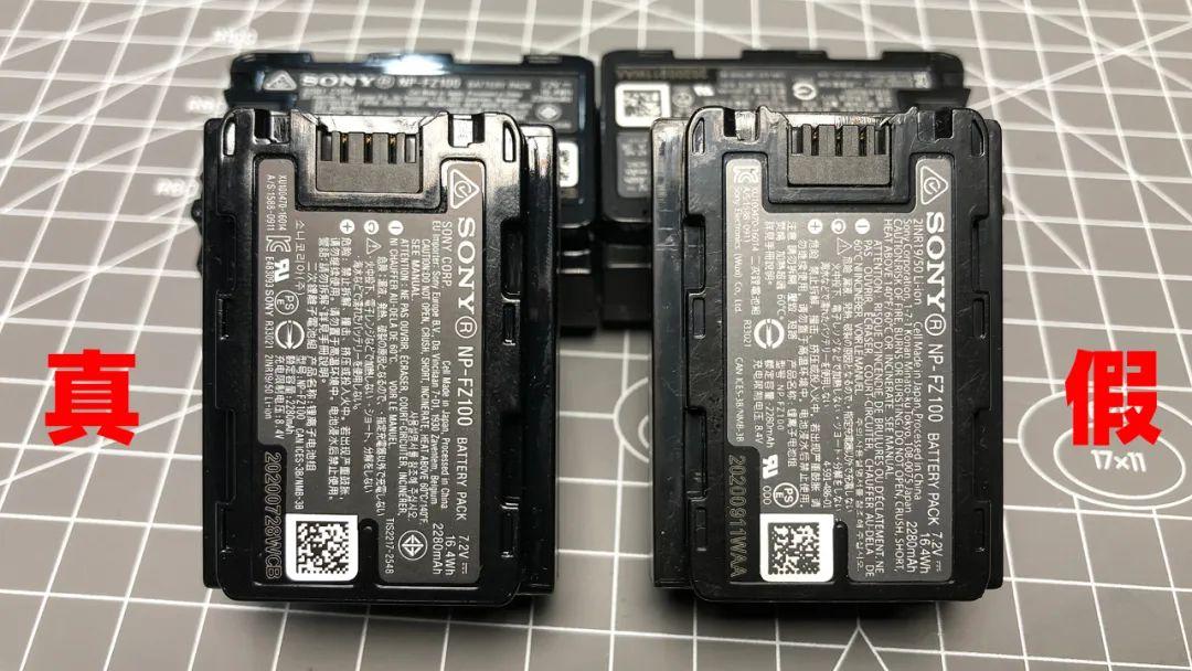 80元抵400元?老暂教你如何鉴别真假索尼FZ100电池!