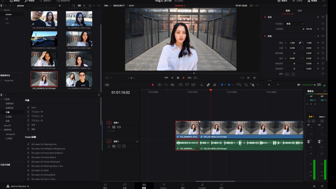 手机vlog怎么拍?器材推荐与剪辑技巧