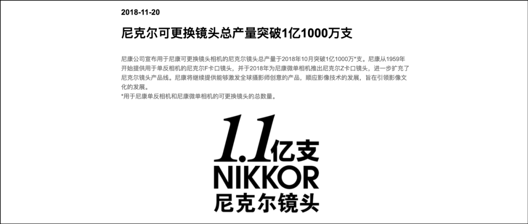 画质震惊!尼康Z卡口新灯泡1424S与F卡口1424G和适马1424Art完全测评对比!